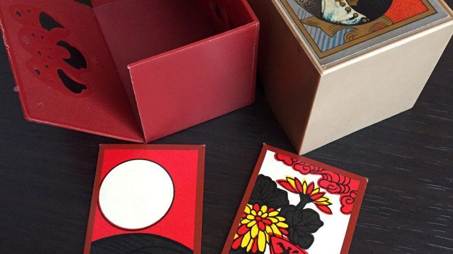 日本の伝統的な知的カードゲーム「花札」は楽しい!