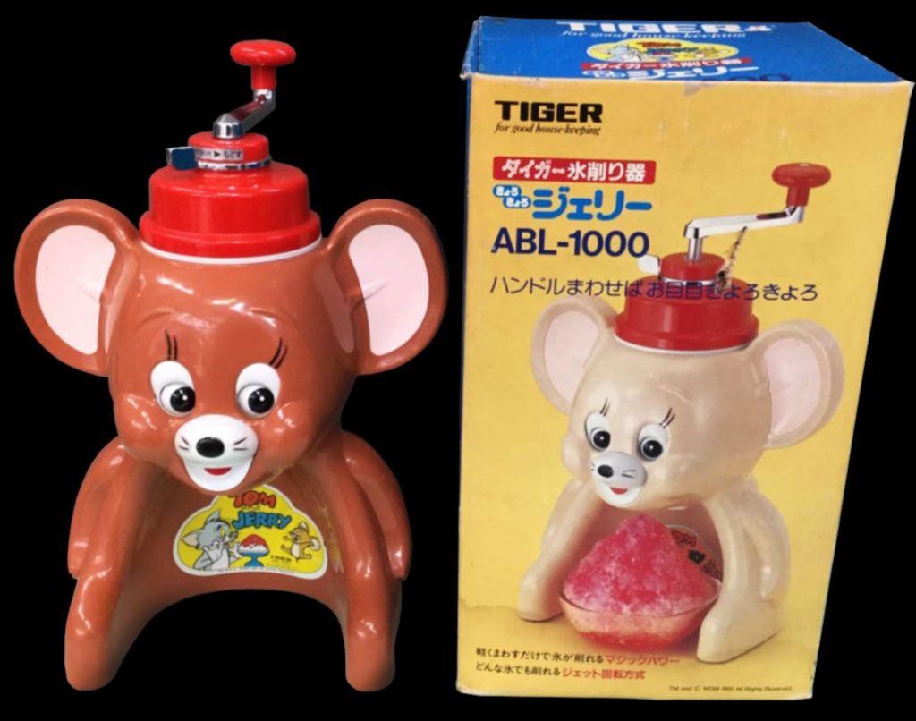 タイガー/トムとジェリー/きょろきょろジェリーかき氷器