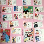 日本の伝統的遊び「カルタ」は今でも人気