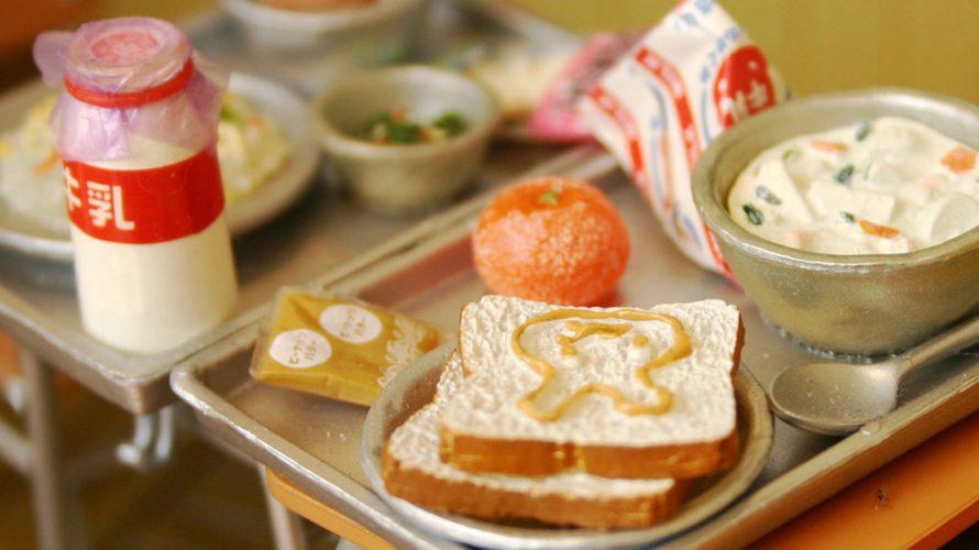 昭和の学校給食