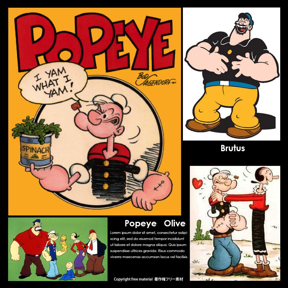 ポパイ/Popeye
