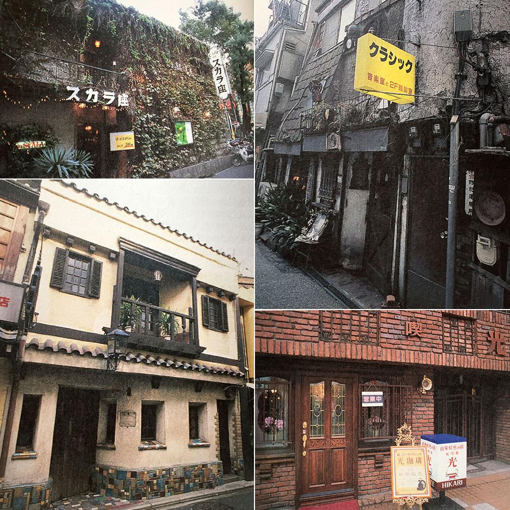 昭和レトロな喫茶店