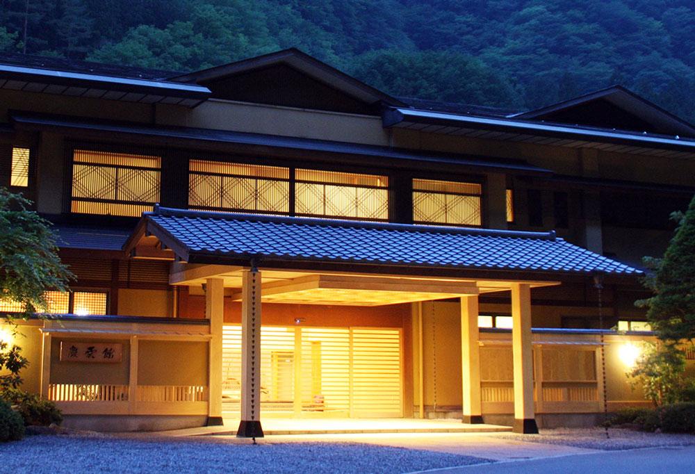 世界最古の宿・西山温泉慶雲館