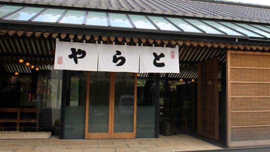 日本の「老舗」は世界一多い!