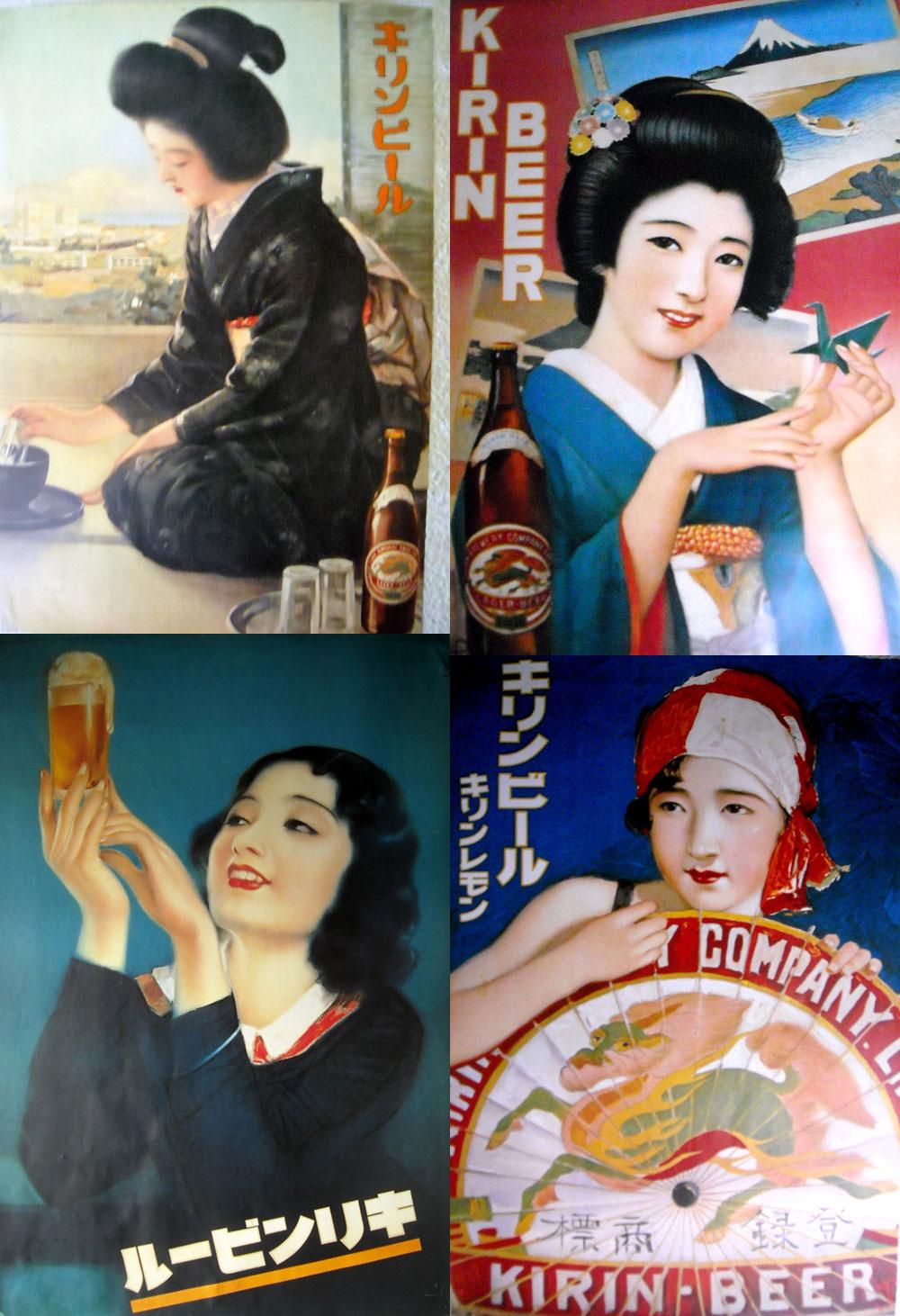ビール広告ポスター