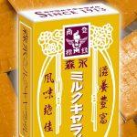 小さな黄色いパッケージに想いを込めた「ミルクキャラメル」