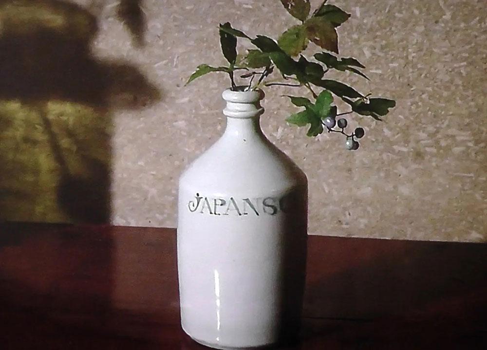 コンプラ瓶