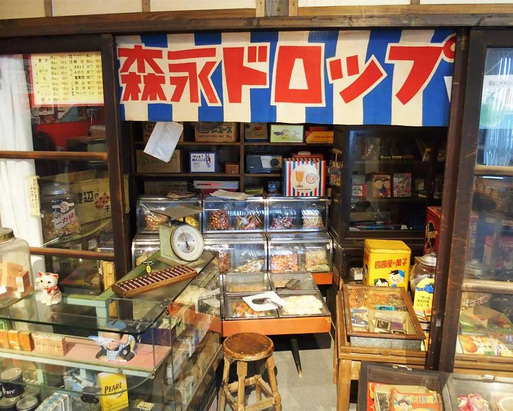 昔の駄菓子屋