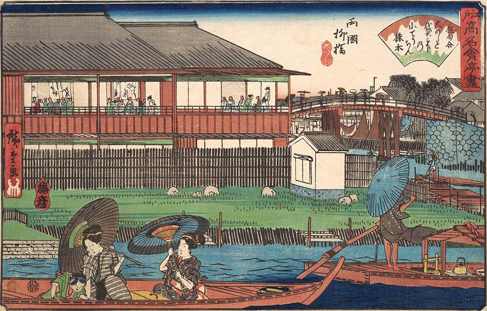 江戸時代の柳橋