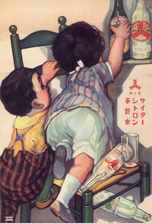 三ツ矢サイダーのポスター