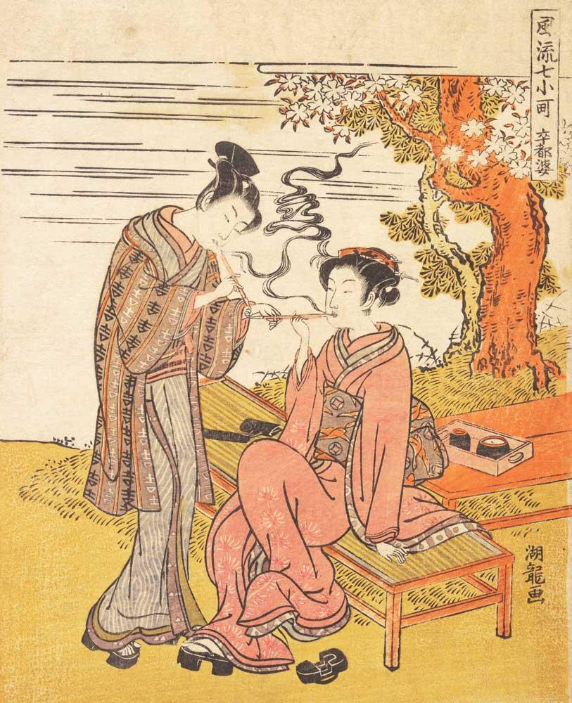 「風流七小町 卒都婆」礒田湖龍斎画