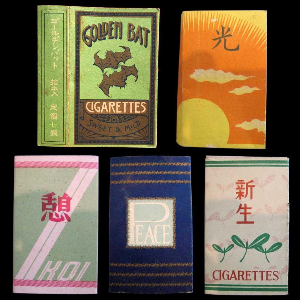 昭和初期のタバコのパッケージ