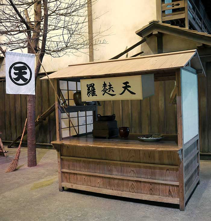 天ぷら屋台(深川江戸資料館)