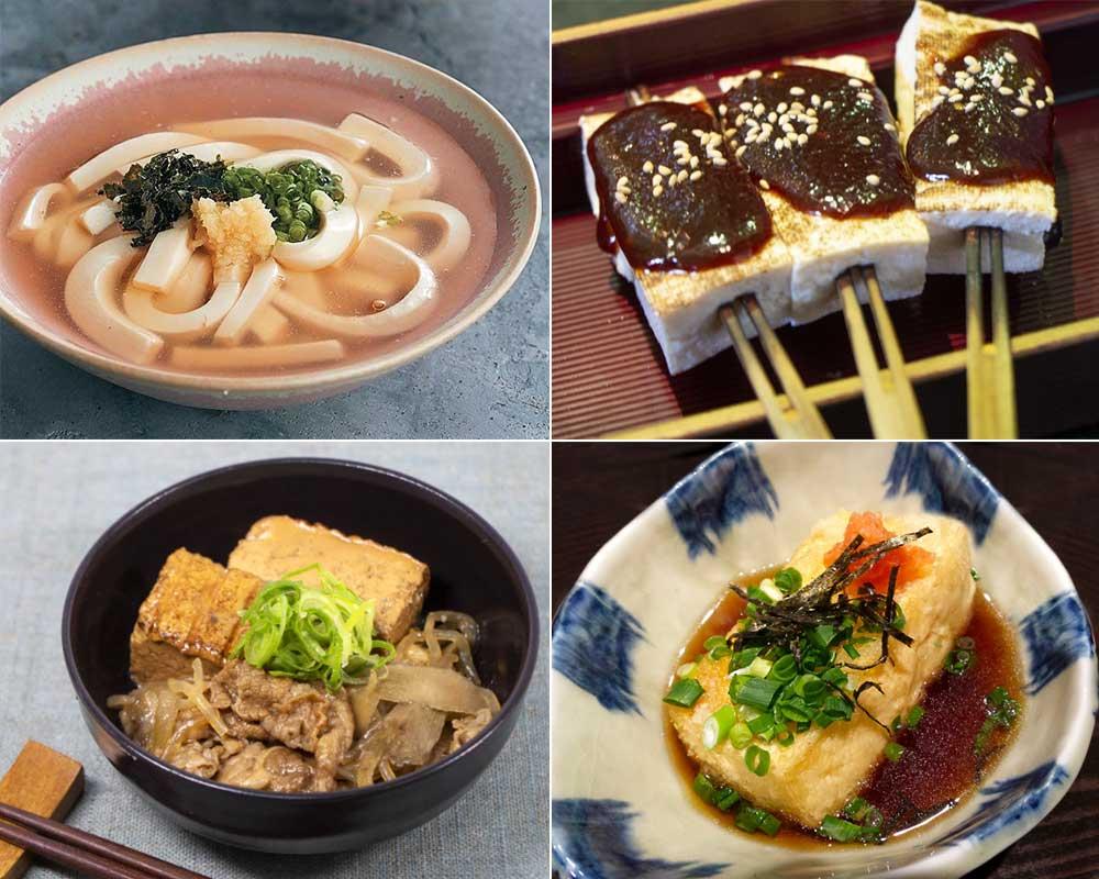 豆腐料理いろいろ
