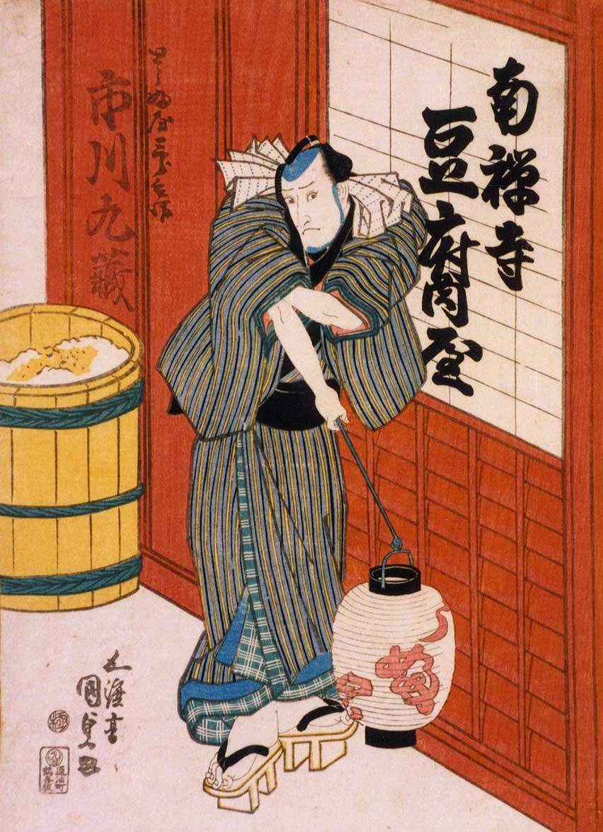 歌川国貞の浮世絵