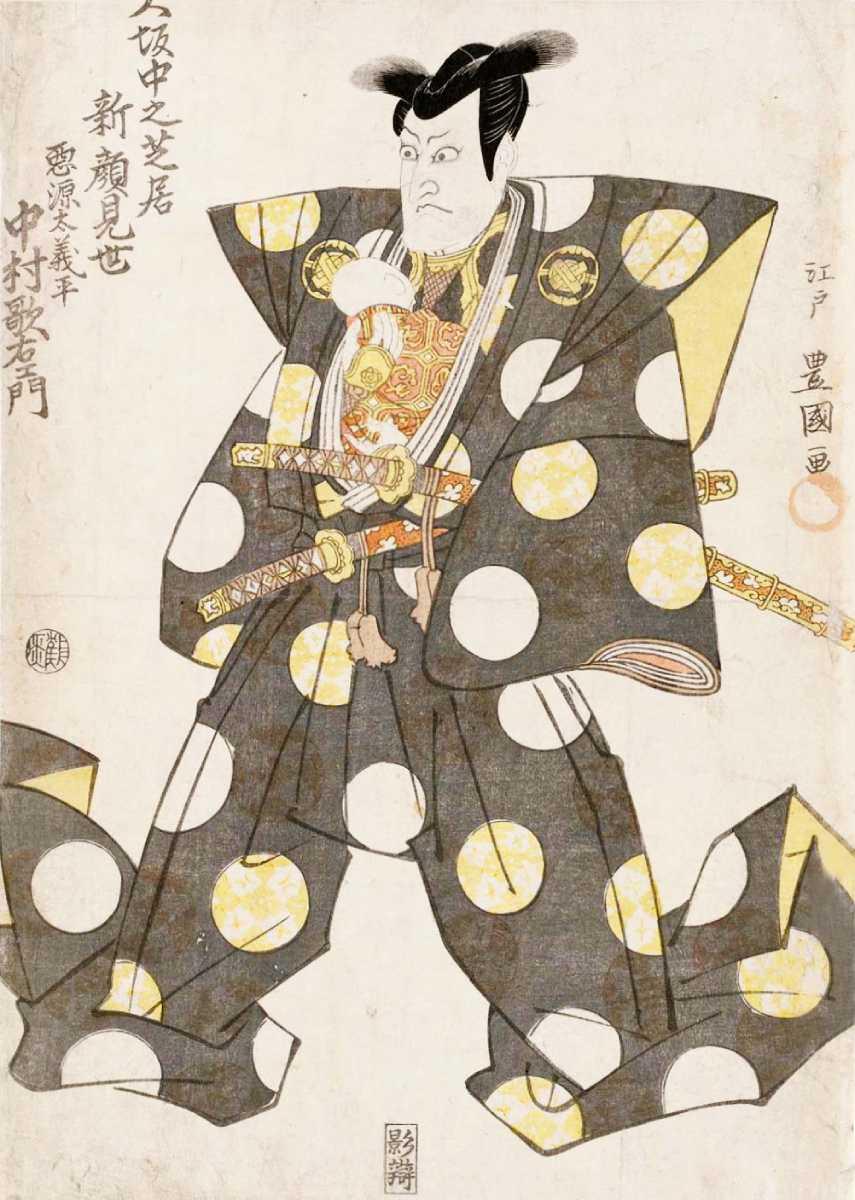歌川豊国(初代)浮世絵