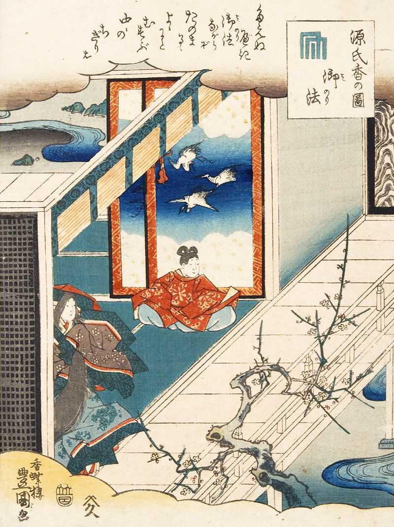 「源氏香の図、御法(みのり)」歌川国貞