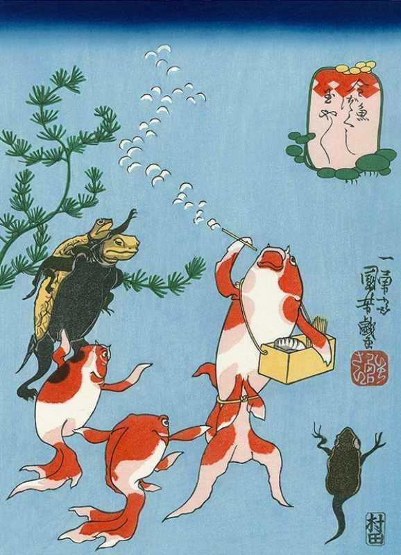 「金魚づくし 玉や玉や」歌川国芳