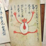 「針聞書」ハラノムシの絵ハガキ