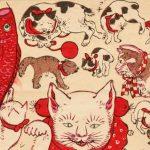 「志ん板ねこづくし」猫の浮世絵1908年(明治41年)