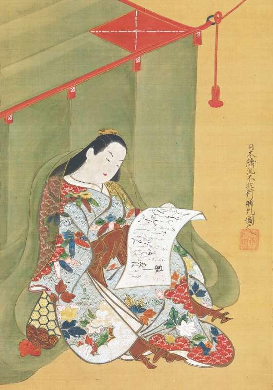 蚊帳の下で読書する女性 作画不詳