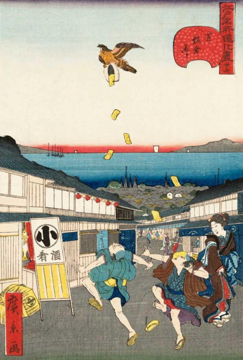 江戸時代の居酒屋