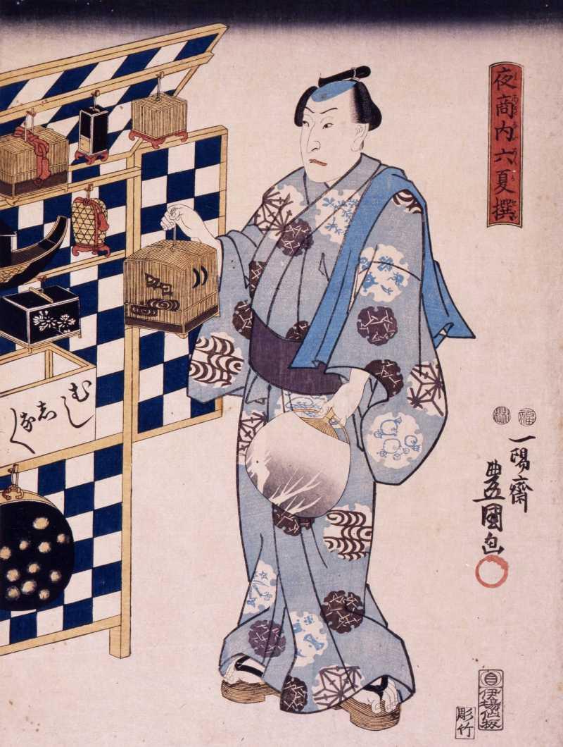「虫売り」歌川豊国・三代 画
