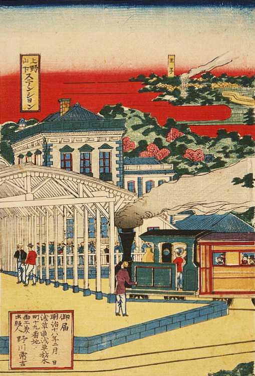 「東京上野山下より中仙道往復蒸気鉄道の図」野川常吉 画