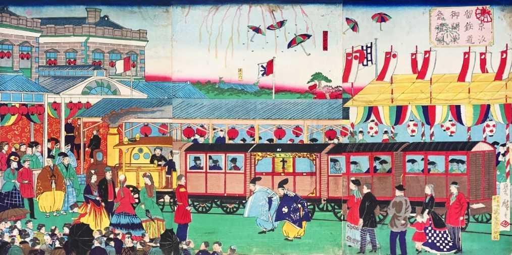 「東京汐留鉄道御開業祭礼図」歌川広重(三代) 画