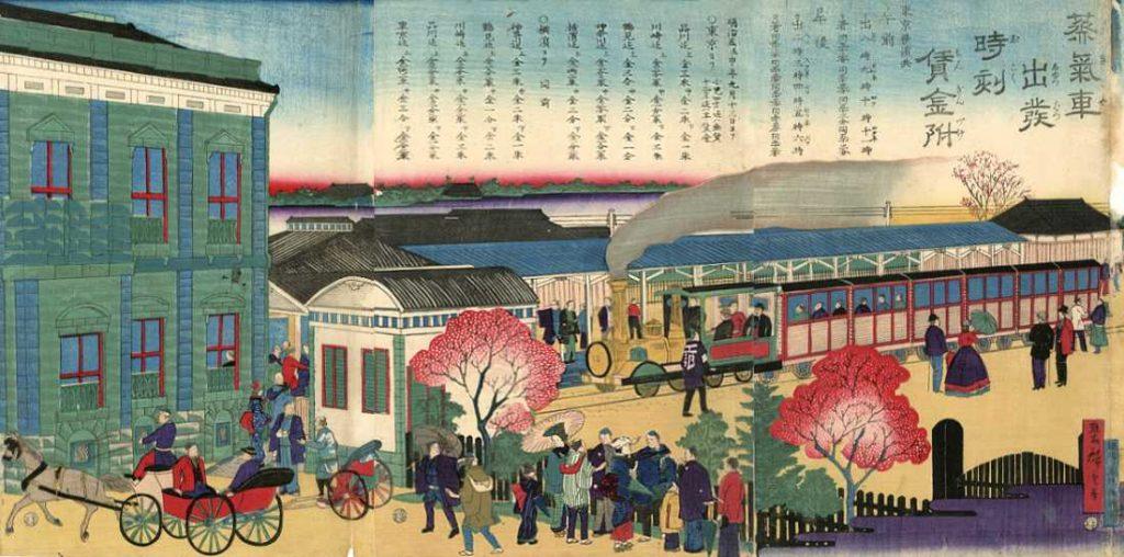 「蒸気車出発時刻賃金附」歌川広重(三代) 画