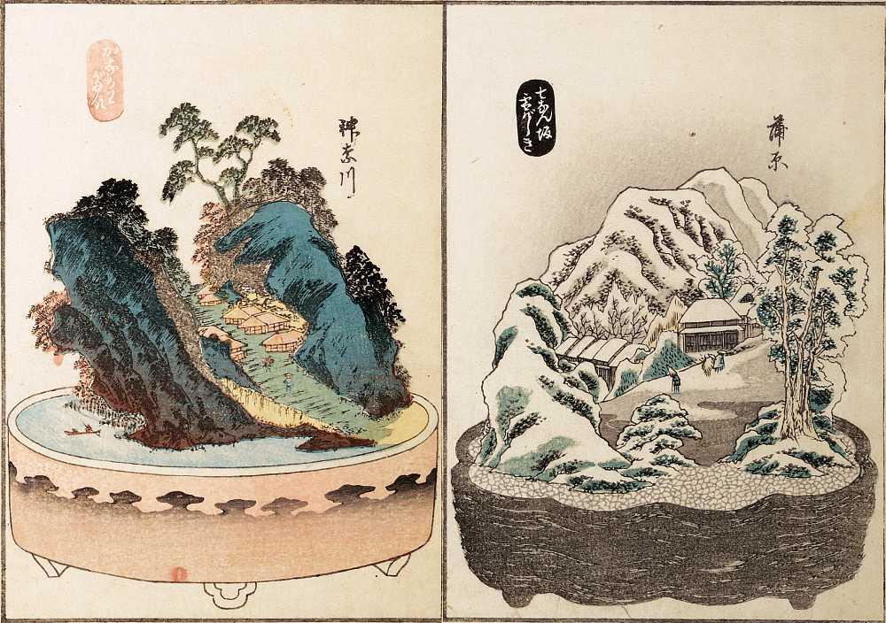 「東海道五十三駅鉢山図会」木村唐船 作・歌川芳重 画