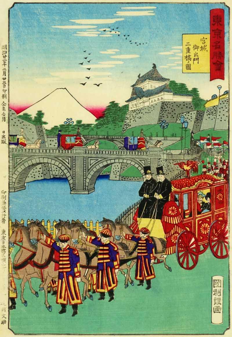 「宮城御出門二重橋之図 東京名勝会」歌川国利 画