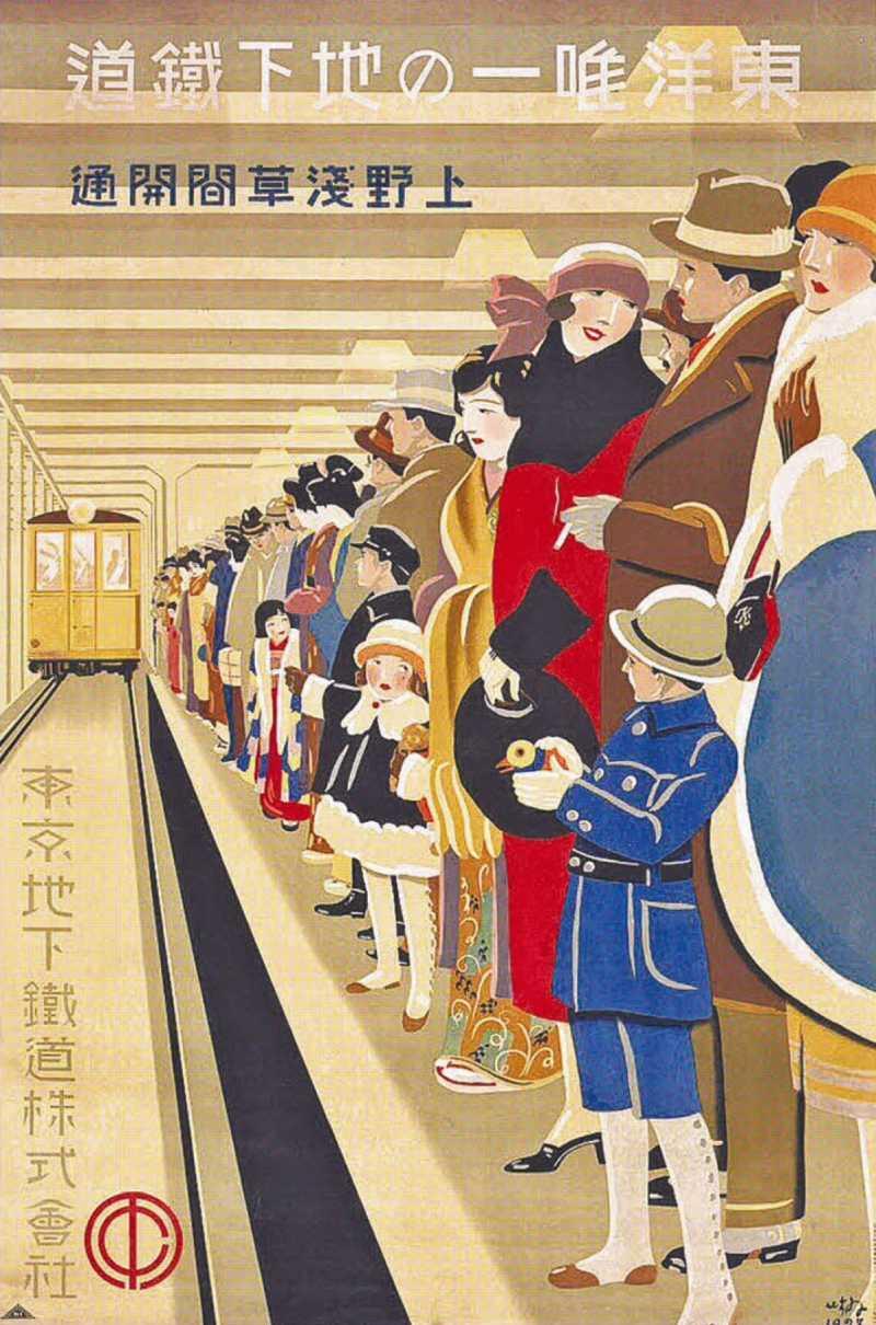 上野浅草間開通(1927年、杉浦非水)開通当時のポスター
