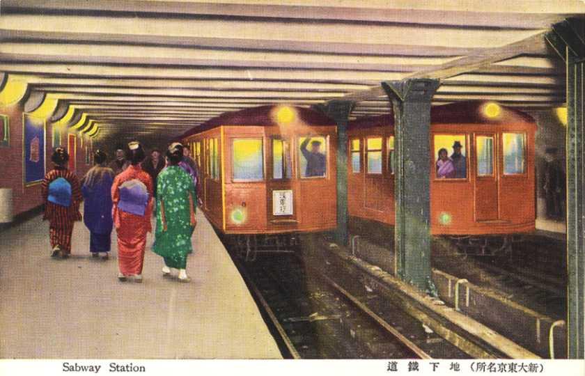 1927年(昭和2年)東京地下鉄道ハガキ:浅草行電車