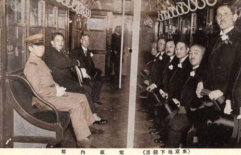 1927年12月29日の東京地下鉄道開通披露式