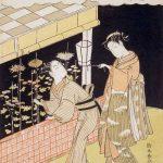 「寄菊(きくによす)夜菊を折り取る男女」鈴木春信 画