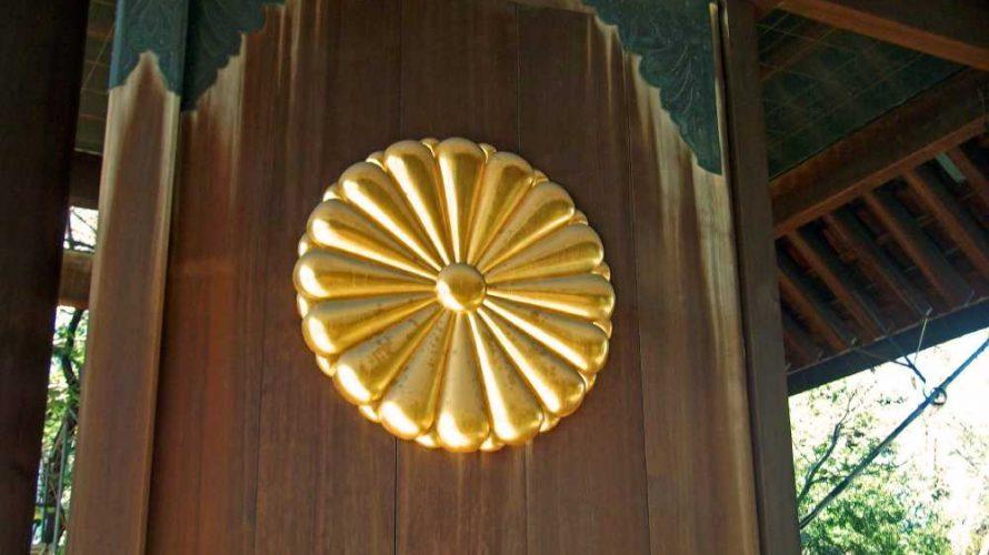日本を象徴する「菊」の奥深い世界