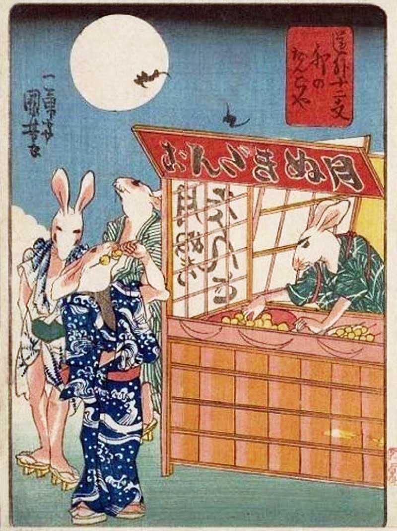 「卯のたんごや」歌川国芳 画