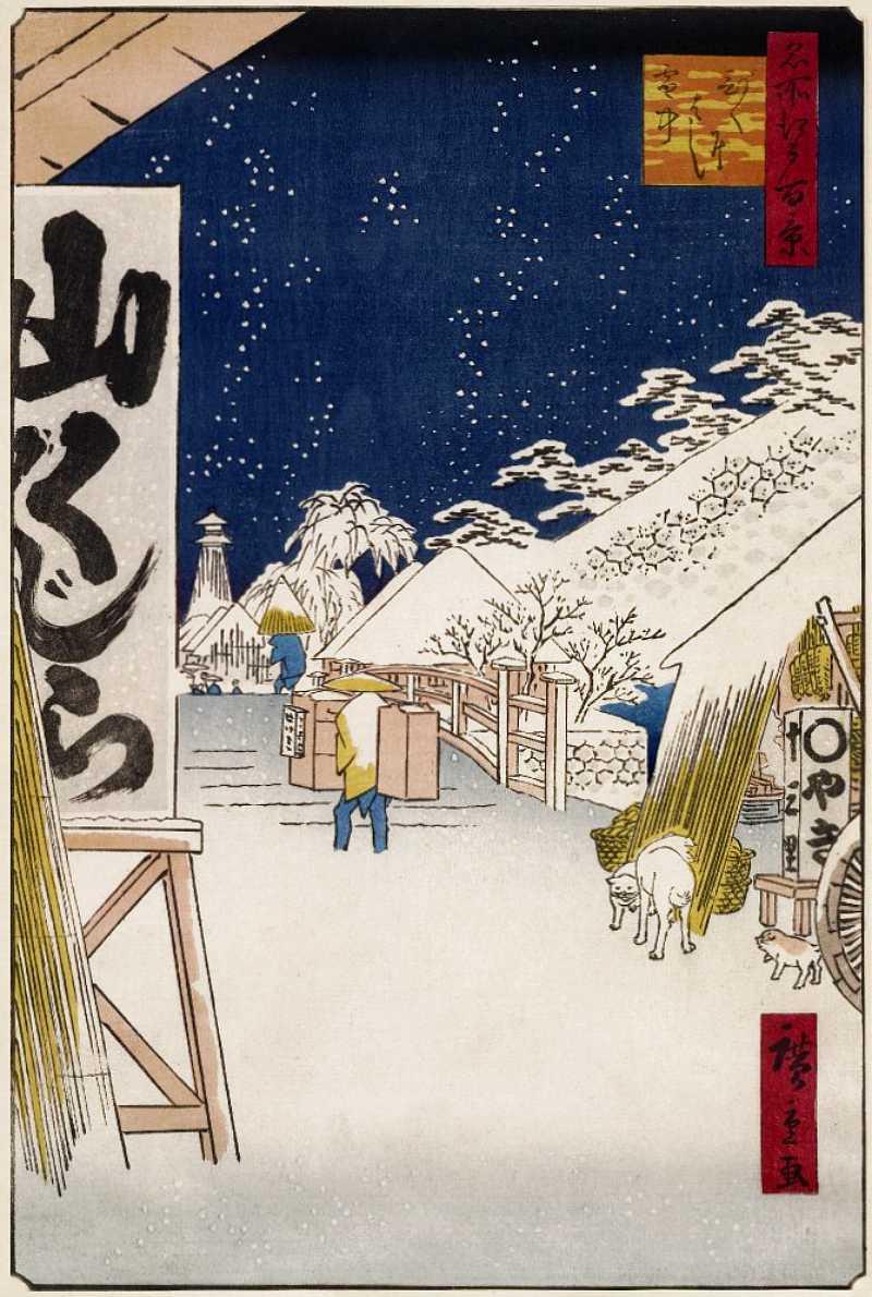 「名所江戸百景、びくにはし雪中」歌川広重 画
