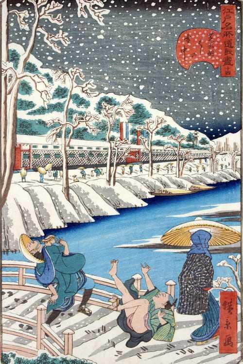 「江戸名所道戯盡 十四 芝赤羽はしの雪中」歌川広景 画