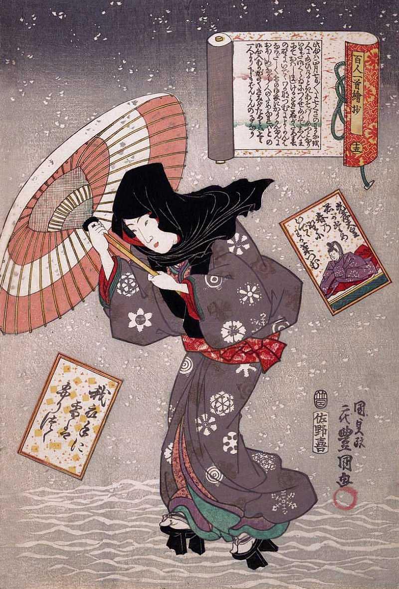 「佐野屋喜兵衛」歌川国貞(三代豊国) 画