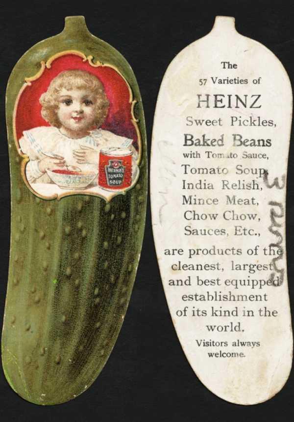 「ハインツ、トマトスープ缶詰」広告