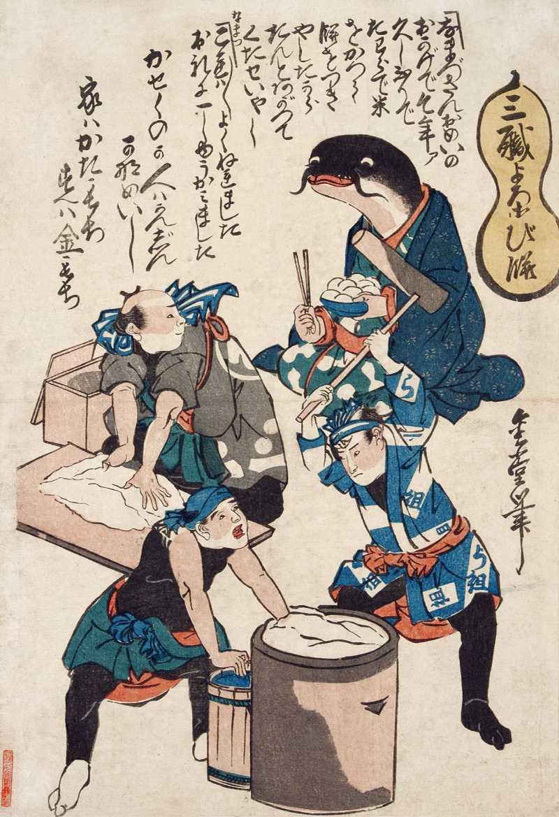 「三職よろこび餅」金堂 画