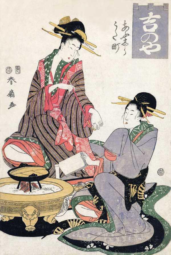 「吉のや」勝川春扇 画