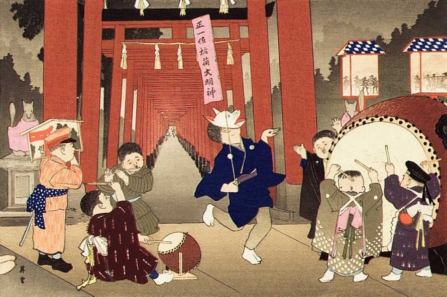 「稲荷神社まつり-子供の遊び 初午」山本昇雲 画