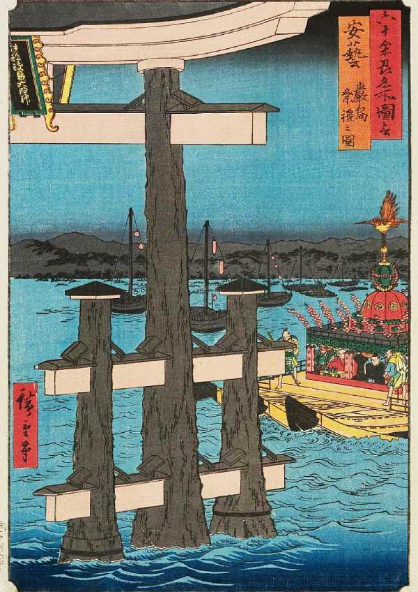 「出雲国大社集神(一部)」歌川貞秀 画