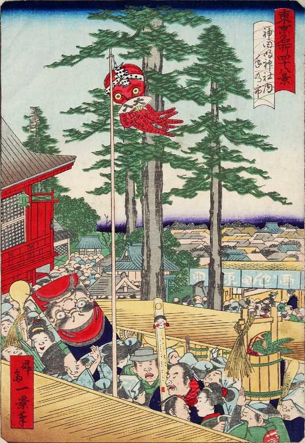 「東京名所四十八景 神田明神社内年の市」昇斎一景 画