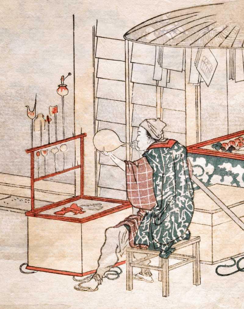 「絵本狂歌 山満多山(やままたやま)第3集」葛飾北斎 画