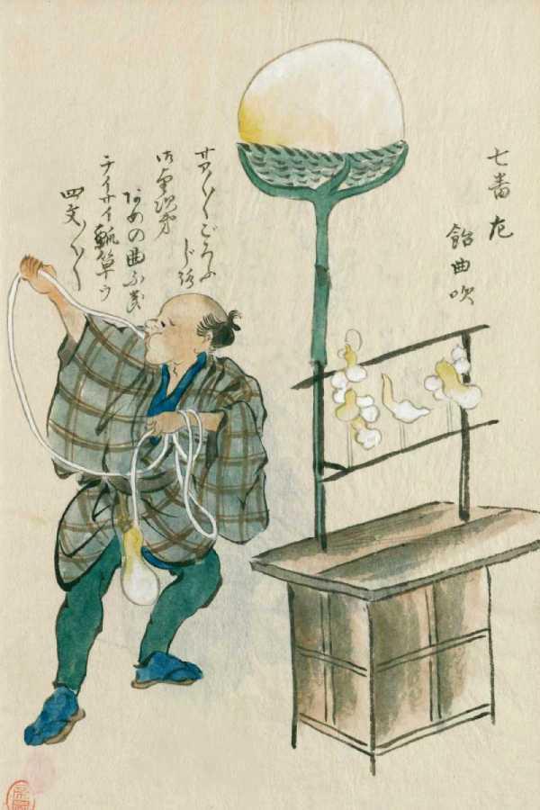 「近世商賈尽狂歌合」石塚豊芥子 画(1852年)「飴曲吹(あめのきょくぶき)」