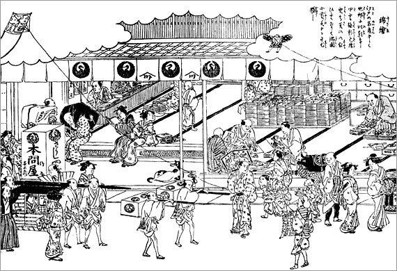 「江戸名所図会 7巻」長谷川雪旦 画